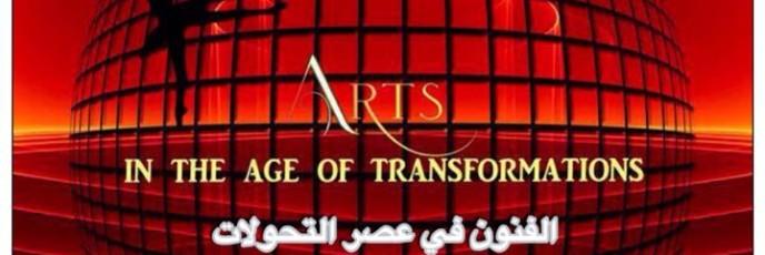 open maze marrakech teatro e realtà virtuale